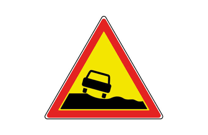 road_ahead_pic